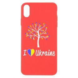 Чехол для iPhone X/Xs I love Ukraine дерево