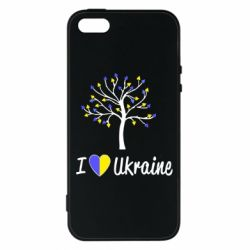 Чехол для iPhone5/5S/SE I love Ukraine дерево