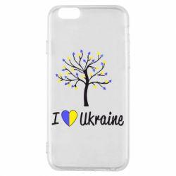 Чехол для iPhone 6/6S I love Ukraine дерево