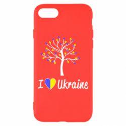 Чехол для iPhone 7 I love Ukraine дерево