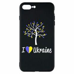 Чехол для iPhone 8 Plus I love Ukraine дерево