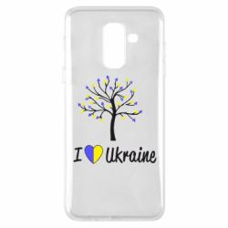 Чехол для Samsung A6+ 2018 I love Ukraine дерево