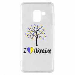 Чехол для Samsung A8 2018 I love Ukraine дерево