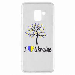 Чехол для Samsung A8+ 2018 I love Ukraine дерево