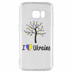 Чехол для Samsung S7 I love Ukraine дерево