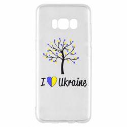 Чехол для Samsung S8 I love Ukraine дерево