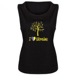 Женская майка I love Ukraine дерево - FatLine