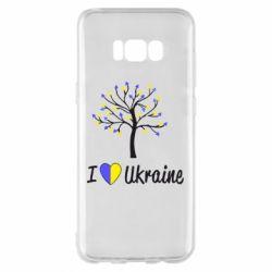 Чехол для Samsung S8+ I love Ukraine дерево