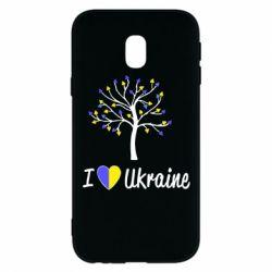 Чехол для Samsung J3 2017 I love Ukraine дерево