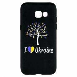 Чехол для Samsung A5 2017 I love Ukraine дерево