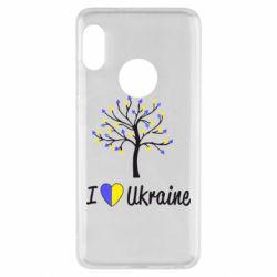 Чехол для Xiaomi Redmi Note 5 I love Ukraine дерево