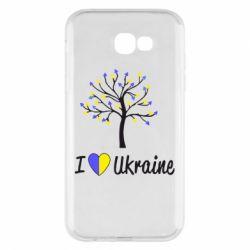 Чехол для Samsung A7 2017 I love Ukraine дерево