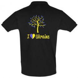 Футболка Поло I love Ukraine дерево - FatLine