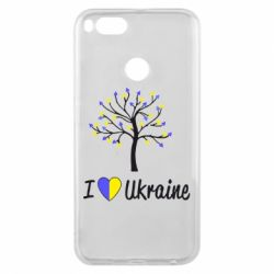 Чехол для Xiaomi Mi A1 I love Ukraine дерево