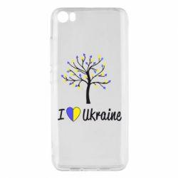 Чехол для Xiaomi Mi5/Mi5 Pro I love Ukraine дерево
