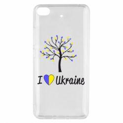 Чехол для Xiaomi Mi 5s I love Ukraine дерево