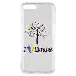 Чехол для Xiaomi Mi6 I love Ukraine дерево