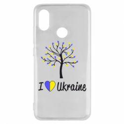 Чехол для Xiaomi Mi8 I love Ukraine дерево