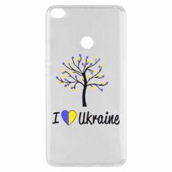 Чехол для Xiaomi Mi Max 2 I love Ukraine дерево