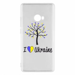 Чехол для Xiaomi Mi Note 2 I love Ukraine дерево