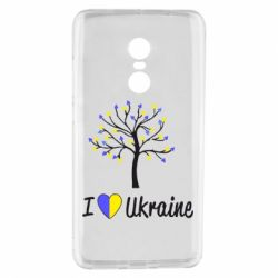 Чехол для Xiaomi Redmi Note 4 I love Ukraine дерево