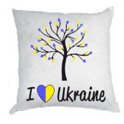 Подушка I love Ukraine дерево - FatLine