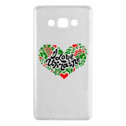 Чохол для Samsung A7 2015 I love Ukraine heart