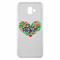Чохол для Samsung J6 Plus 2018 I love Ukraine heart