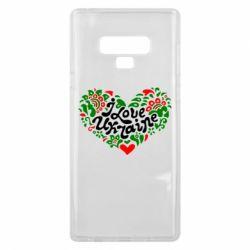 Чохол для Samsung Note 9 I love Ukraine heart