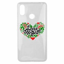 Чехол для Xiaomi Mi Max 3 I love Ukraine heart