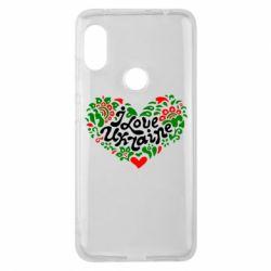 Чехол для Xiaomi Redmi Note 6 Pro I love Ukraine heart