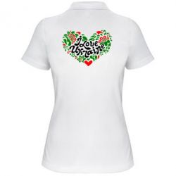 Женская футболка поло I love Ukraine heart