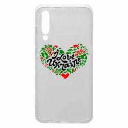 Чехол для Xiaomi Mi9 I love Ukraine heart
