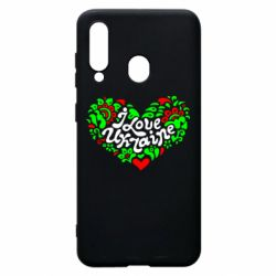 Чохол для Samsung A60 I love Ukraine heart
