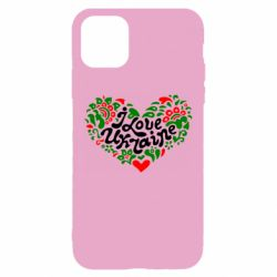 Чохол для iPhone 11 I love Ukraine heart