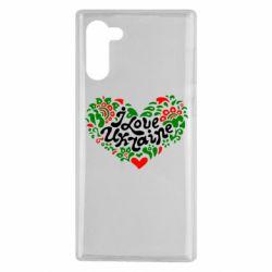 Чохол для Samsung Note 10 I love Ukraine heart