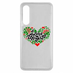 Чехол для Xiaomi Mi9 SE I love Ukraine heart