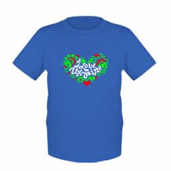 Детская футболка I love Ukraine heart