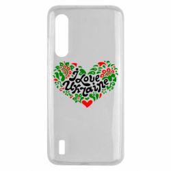 Чехол для Xiaomi Mi9 Lite I love Ukraine heart