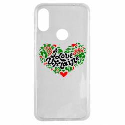 Чехол для Xiaomi Redmi Note 7 I love Ukraine heart
