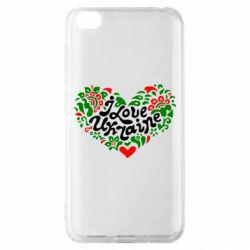 Чехол для Xiaomi Redmi Go I love Ukraine heart