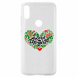 Чохол для Xiaomi Mi Play I love Ukraine heart