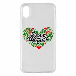 Чохол для iPhone X/Xs I love Ukraine heart