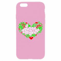 Чохол для iPhone 6/6S I love Ukraine heart