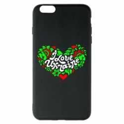Чохол для iPhone 6 Plus/6S Plus I love Ukraine heart