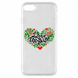 Чохол для iPhone 7 I love Ukraine heart