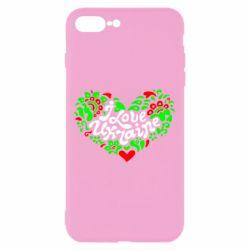 Чохол для iPhone 7 Plus I love Ukraine heart