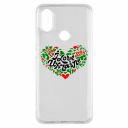 Чохол для Xiaomi Mi A2 I love Ukraine heart