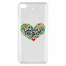 Чохол для Xiaomi Mi 5s I love Ukraine heart