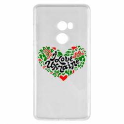 Чехол для Xiaomi Mi Mix 2 I love Ukraine heart